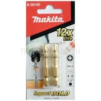 Насадка Impact Gold Double Torsion PH2, 50 мм, E-form (MZ), 2 шт. Makita B-39160
