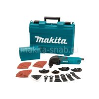 Мультитул Makita TM3000CX2